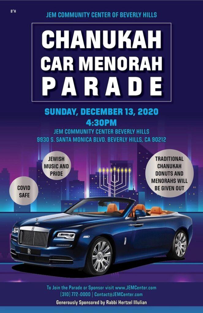 chanukah-car parade