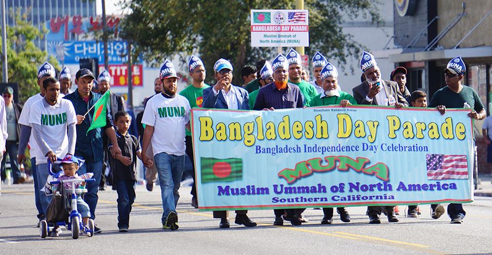 Bangla-parade-MUNA-2019